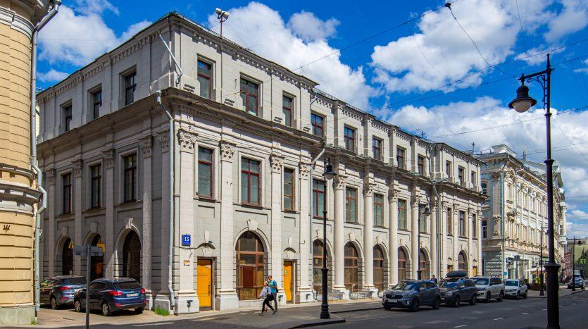 Продажа ОСЗ в центре Москвы